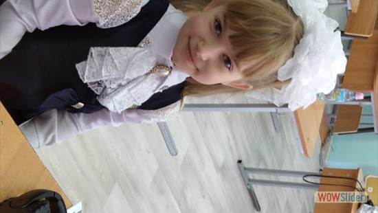 Серова Маргарита