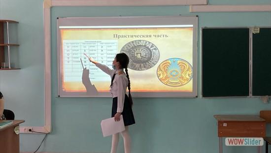 Бисембаева Асель